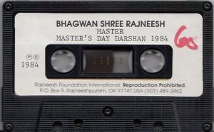 1984-07-06 Master's Day Darshan - TapeA.jpg