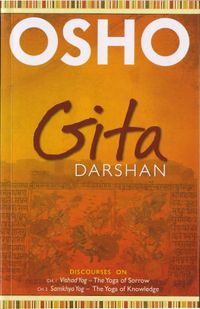 Gita Darshan - cover.jpg
