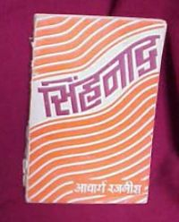 image courtesy Neeten as 1st edition of 1965
