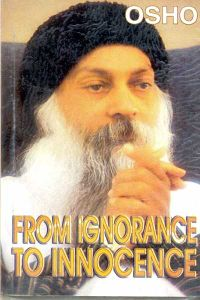 From Ignorance ; Cover.jpg