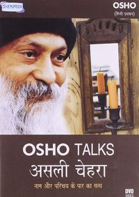 Osho Talks - ac01.jpg
