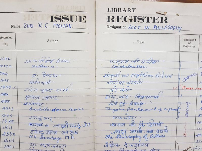 File:Jabalpur Mahakoshal University, Library Register unknown.jpg