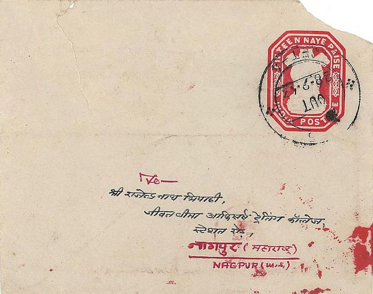 File:Envelope-28-Sep-1963.jpg