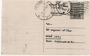 Deriya-letter-06Sep1960-address.jpg