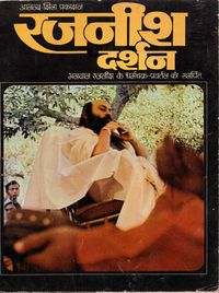 Rajneesh Darshan mag Mar-Apr 1974.jpg